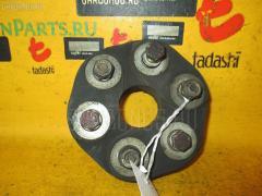 Муфта кардана эластичная MERCEDES-BENZ C-CLASS W202.020 111.941 Фото 1