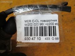 Поворотник в крыло Mercedes-benz C-class W202.020 Фото 3