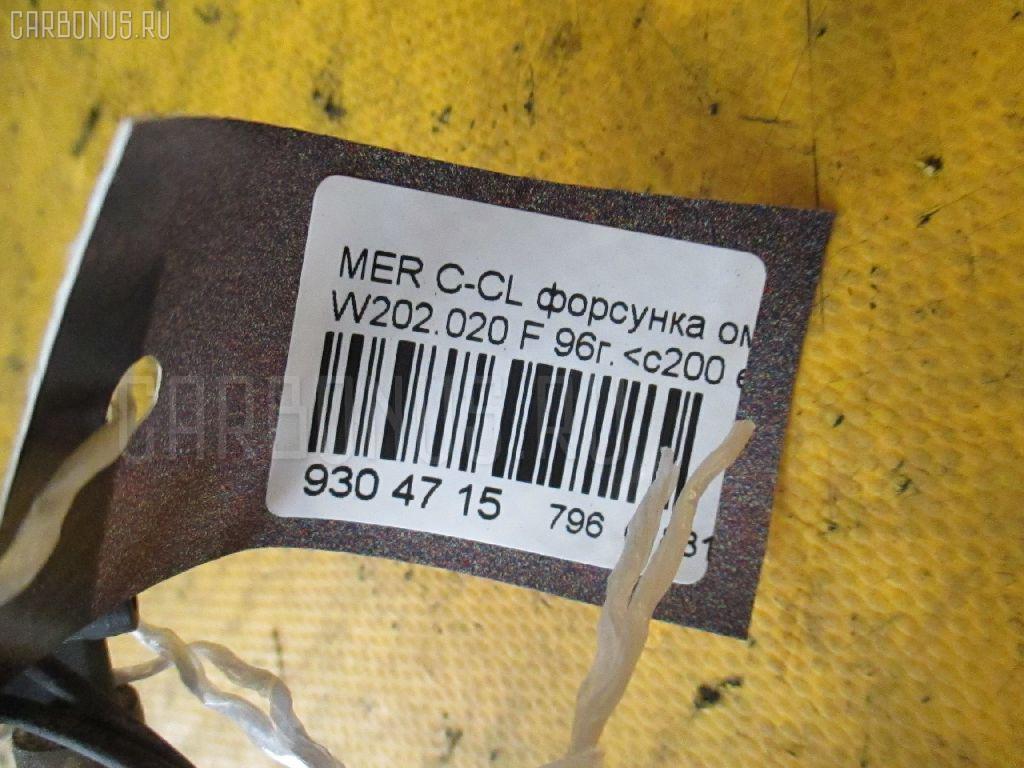 Форсунка омывателя MERCEDES-BENZ C-CLASS W202.020 Фото 2