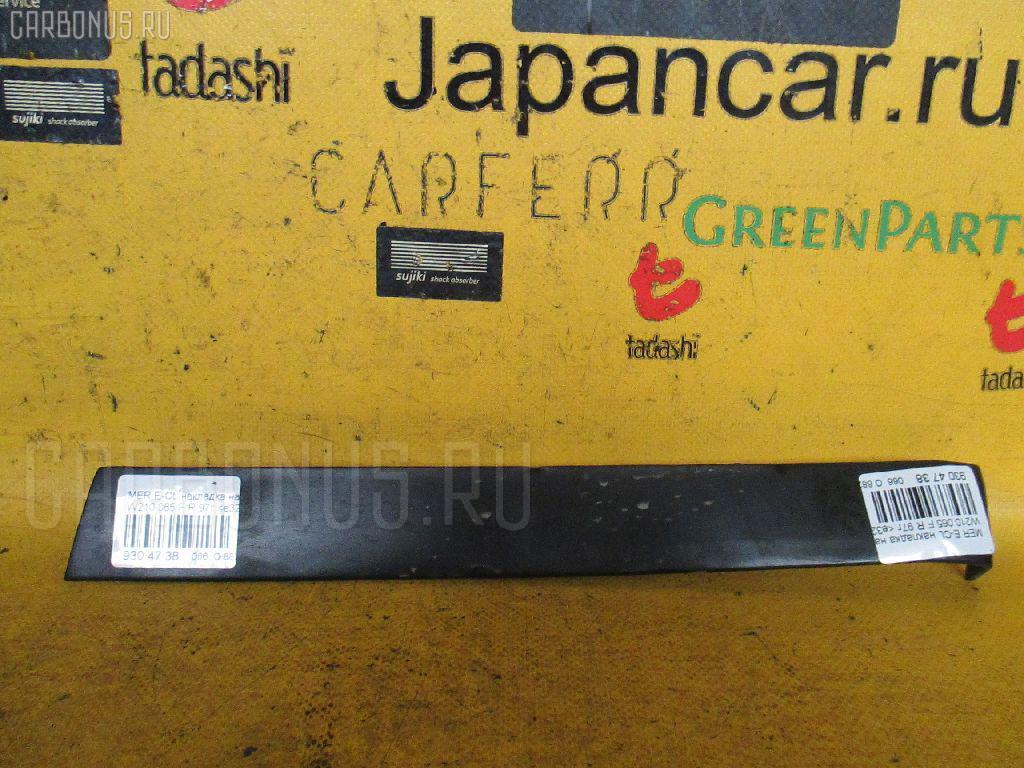 Накладка на крыло MERCEDES-BENZ E-CLASS W210.065 Фото 1