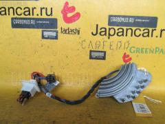 Регулятор скорости мотора отопителя MERCEDES-BENZ E-CLASS W210.065 Фото 3