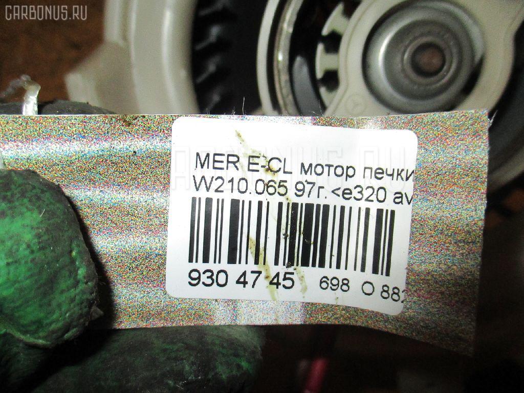 Мотор печки MERCEDES-BENZ E-CLASS W210.065 Фото 3
