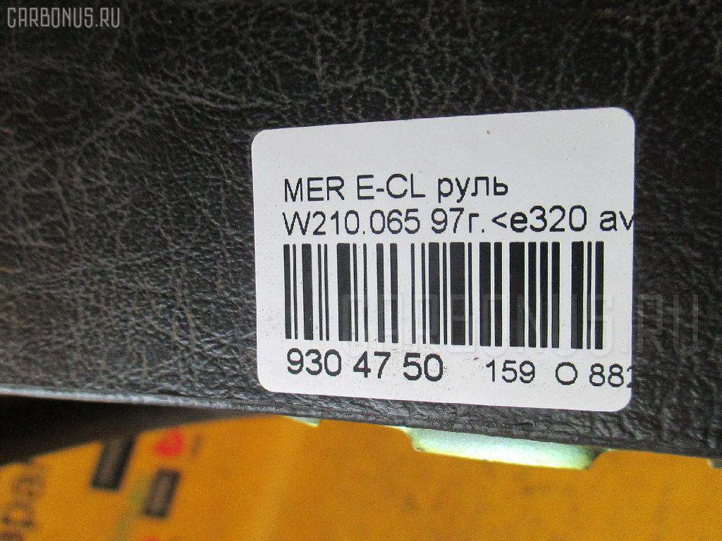 Руль MERCEDES-BENZ E-CLASS W210.065 Фото 3