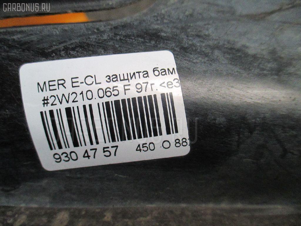 Защита бампера MERCEDES-BENZ E-CLASS W210.065 Фото 6