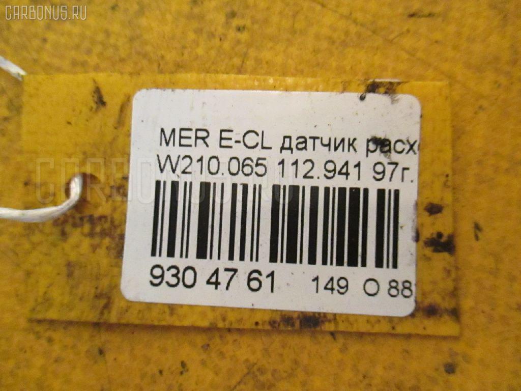 Датчик расхода воздуха MERCEDES-BENZ E-CLASS W210.065 112.941 Фото 3