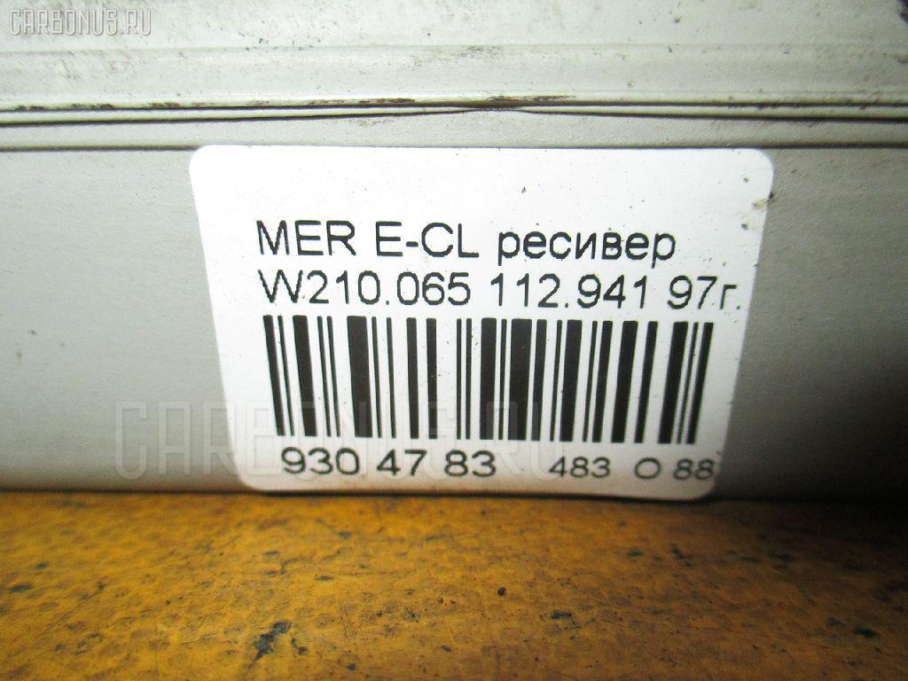 Ресивер MERCEDES-BENZ E-CLASS W210.065 112.941 Фото 3