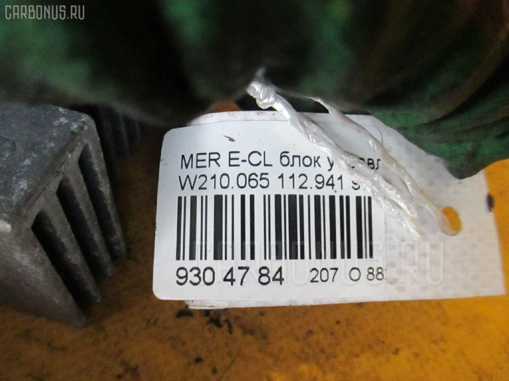 Блок управления вентилятором MERCEDES-BENZ E-CLASS W210.065 112.941 Фото 4
