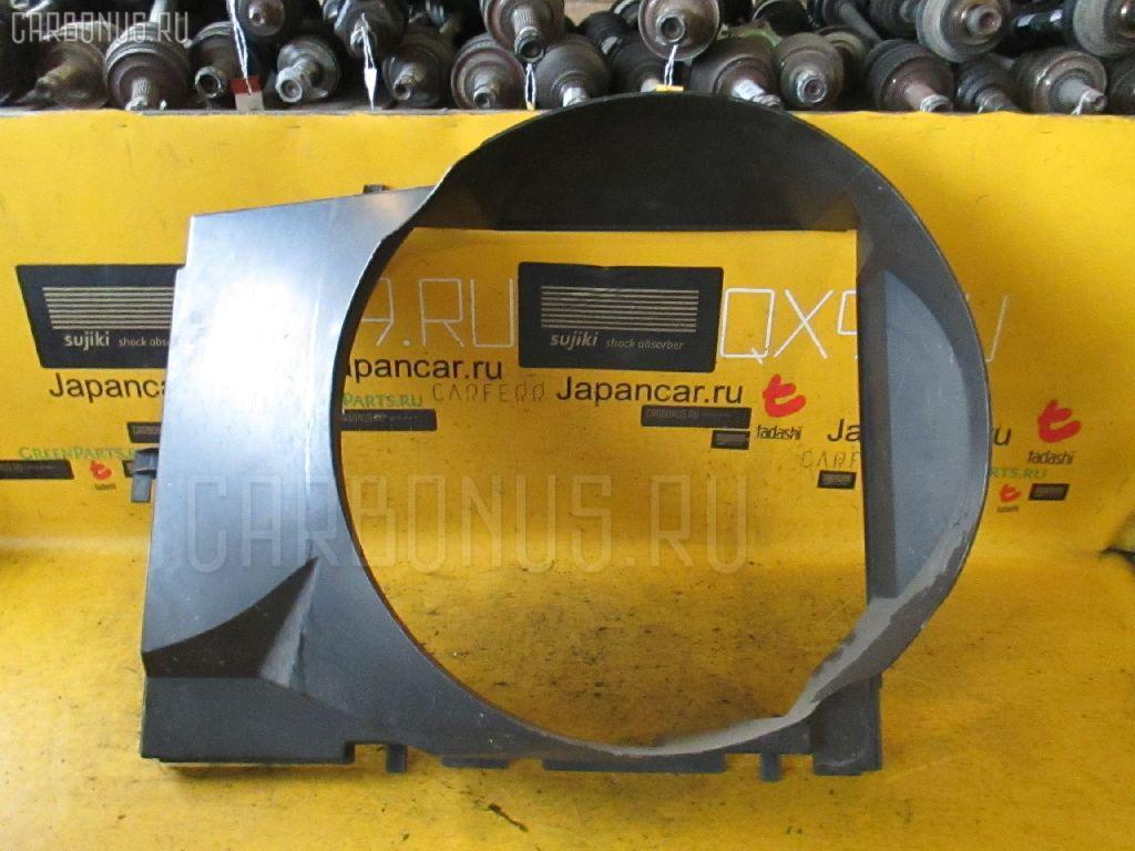 Диффузор радиатора MERCEDES-BENZ E-CLASS W210.065 112.941. Фото 7