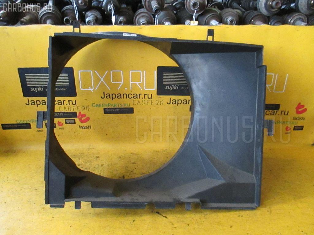 Диффузор радиатора MERCEDES-BENZ E-CLASS W210.065 112.941. Фото 8