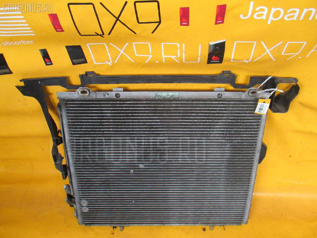 Радиатор кондиционера MERCEDES-BENZ E-CLASS W210.065 112.941 Фото 1