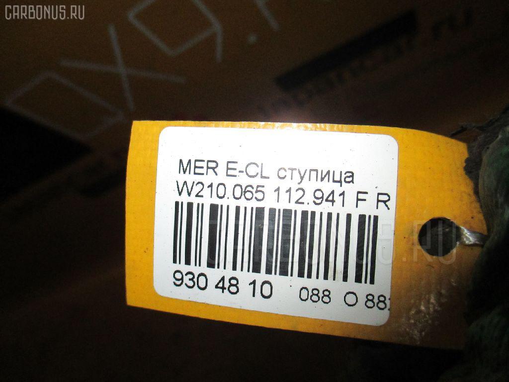 Ступица MERCEDES-BENZ E-CLASS W210.065 112.941 Фото 3