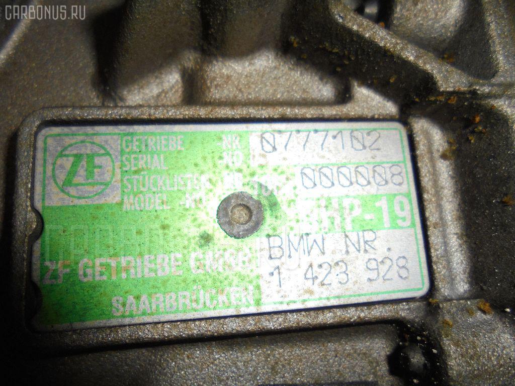 КПП автоматическая BMW 3-SERIES E46-ET16 M54-226S1 Фото 4