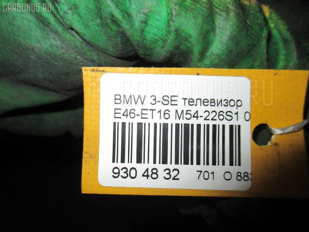 Телевизор BMW 3-SERIES E46-ET16 M54-226S1 Фото 3