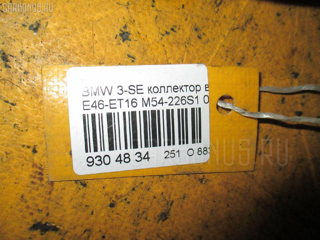 Коллектор выхлопной BMW 3-SERIES E46-ET16 M54-226S1 Фото 3
