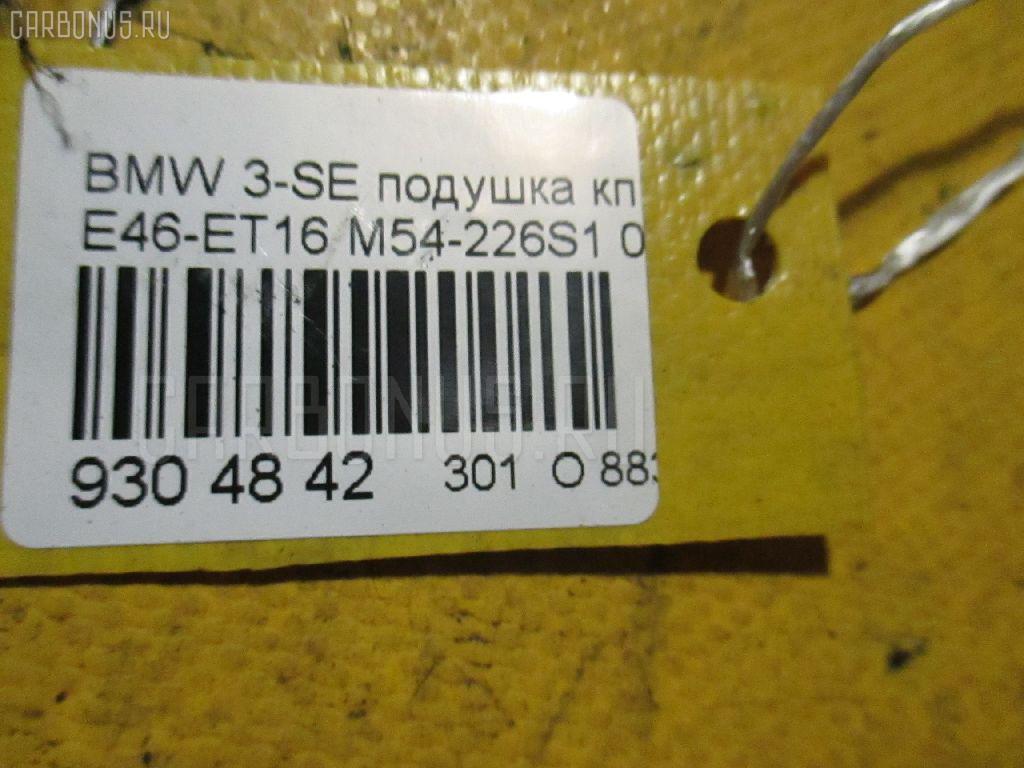 Подушка КПП BMW 3-SERIES E46-ET16 M54-226S1 Фото 3