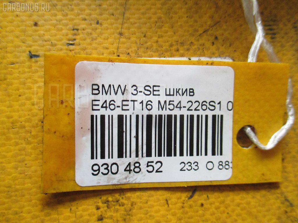 Шкив BMW 3-SERIES E46-ET16 M54-226S1 Фото 3