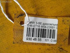 Дроссельная заслонка Bmw 3-series E46-ET16 M54-226S1 Фото 4