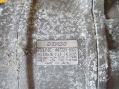 Компрессор кондиционера BMW 3-SERIES E46-ET16 M54-226S1 Фото 3