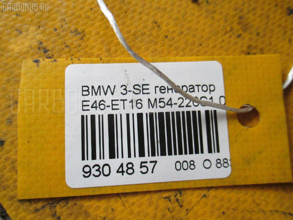 Генератор BMW 3-SERIES E46-ET16 M54-226S1 Фото 4