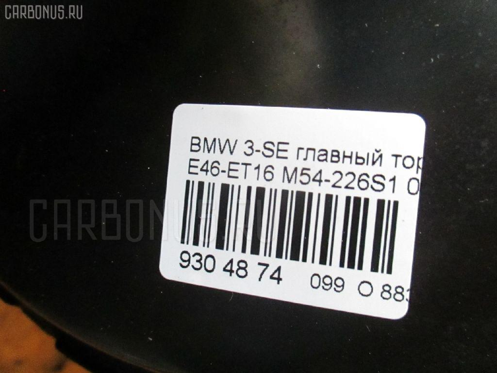 Главный тормозной цилиндр BMW 3-SERIES E46-ET16 M54-226S1 Фото 5