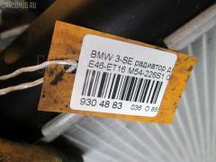 Радиатор ДВС Bmw 3-series E46-ET16 M54-226S1 Фото 3