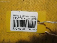 Жесткость на стойки Bmw 3-series E46-ET16 Фото 6