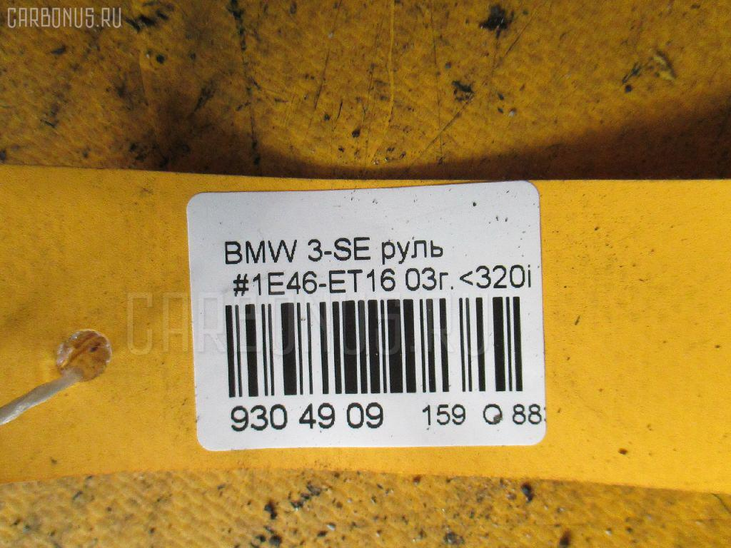 Руль BMW 3-SERIES E46-ET16 Фото 5