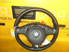 Руль BMW 3-SERIES E46-ET16 Фото 3