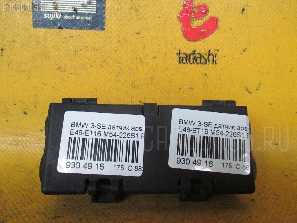 Датчик ABS BMW 3-SERIES E46-ET16 M54-226S1 Фото 1