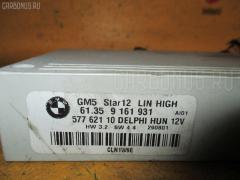 Блок упр-я Bmw 3-series E46-ET16 M54-226S1 Фото 1