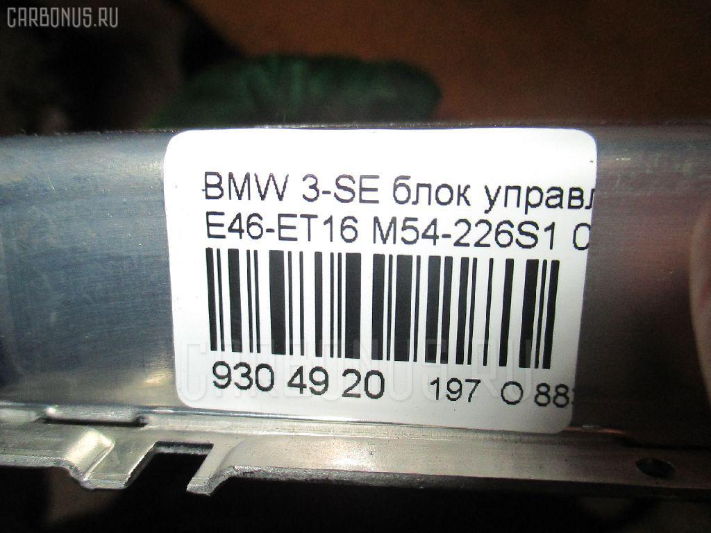 Блок управления АКПП BMW 3-SERIES E46-ET16 M54-226S1 Фото 4