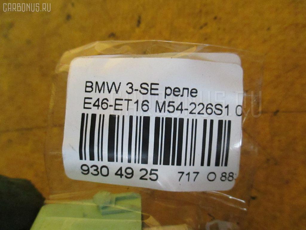 Реле BMW 3-SERIES E46-ET16 M54-226S1 Фото 2