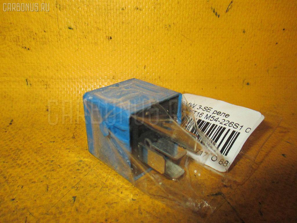 Реле Bmw 3-series E46-ET16 M54-226S1 Фото 1