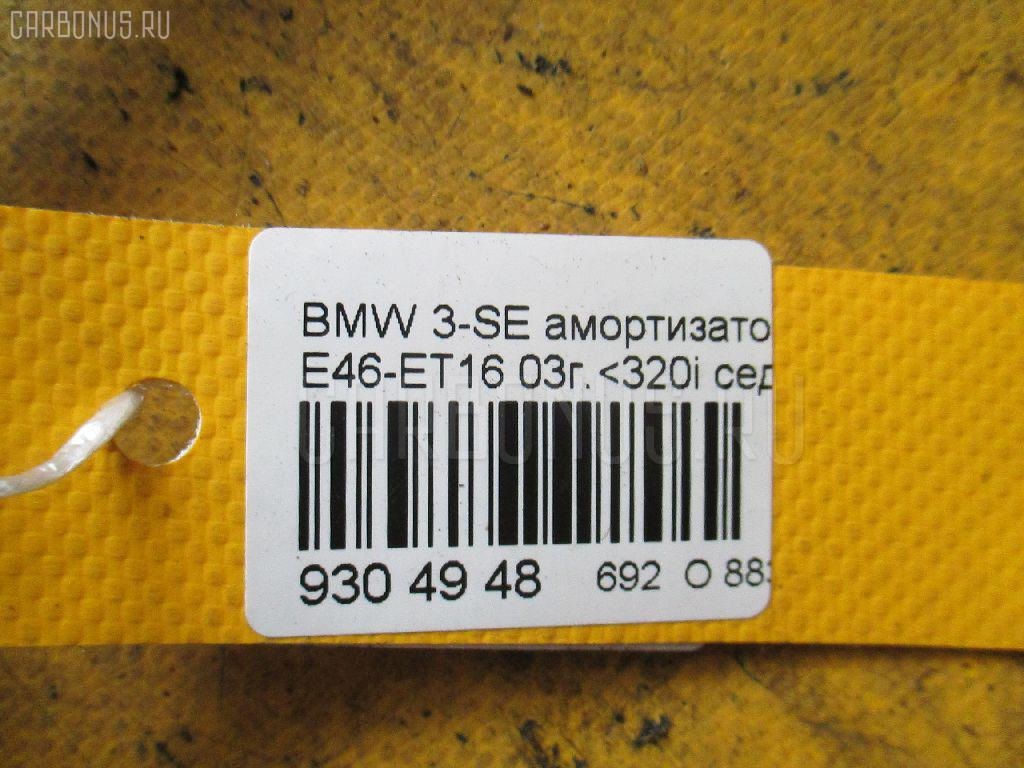 Амортизатор капота BMW 3-SERIES E46-ET16 Фото 3