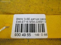 Датчик расхода воздуха Bmw 3-series E46-ET16 M54-226S1 Фото 3