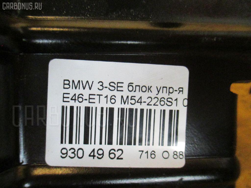 Датчик ускорения BMW 3-SERIES E46-ET16 M54-226S1 Фото 4