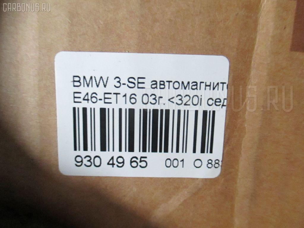 Навигация BMW 3-SERIES E46-ET16 2003.07 WBAET16050NG50424 Фото 4