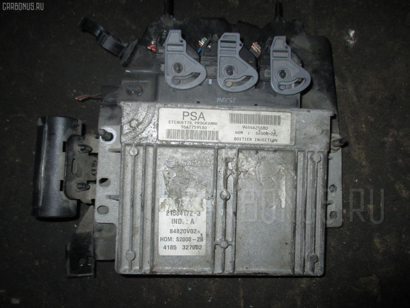 Двигатель PEUGEOT 206 2AKFW KFW-TU3JP Фото 8