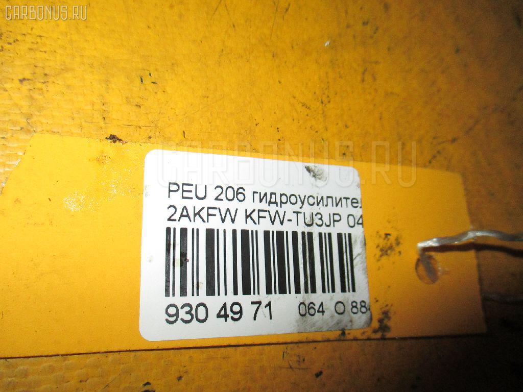 Гидроусилитель PEUGEOT 206 2AKFW KFW-TU3JP Фото 3