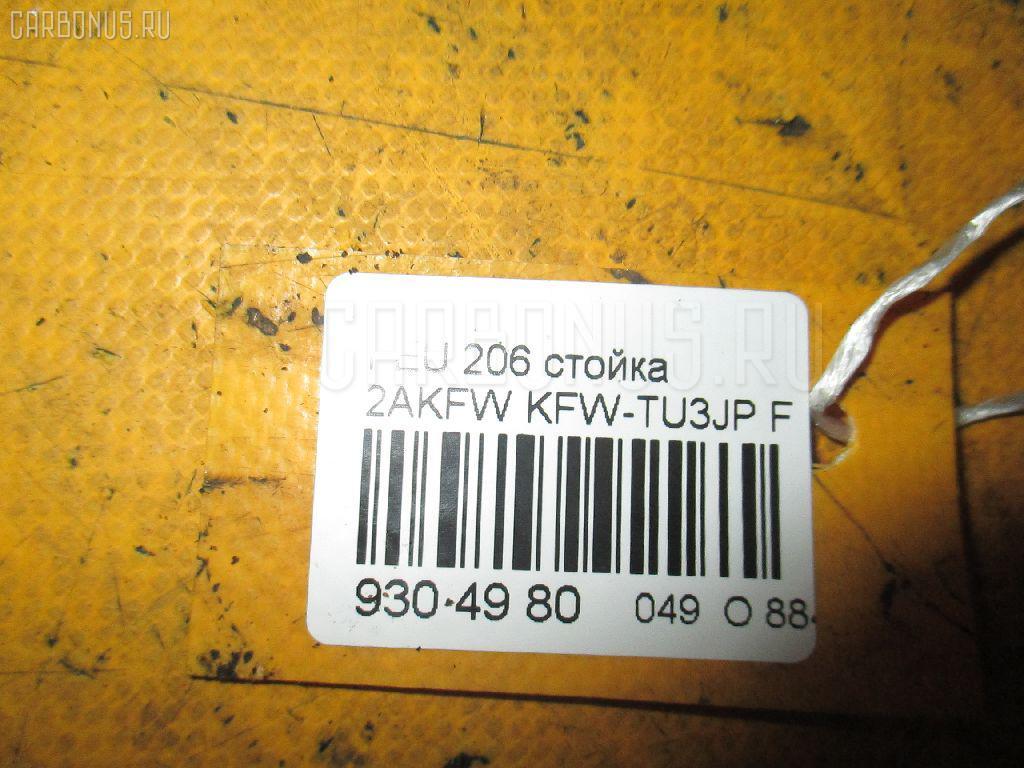 Стойка PEUGEOT 206 2AKFW KFW-TU3JP Фото 3