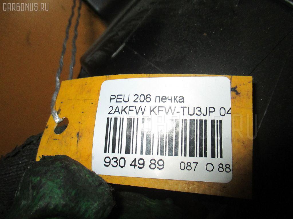 Печка PEUGEOT 206 2AKFW KFW-TU3JP Фото 5