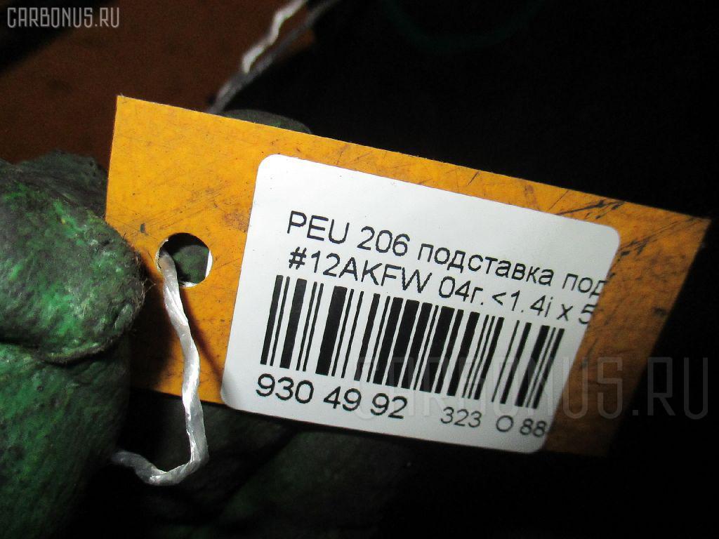 Подставка под аккумулятор PEUGEOT 206 2AKFW Фото 4