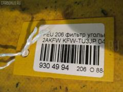 Фильтр угольный Peugeot 206 2AKFW KFW-TU3JP Фото 3