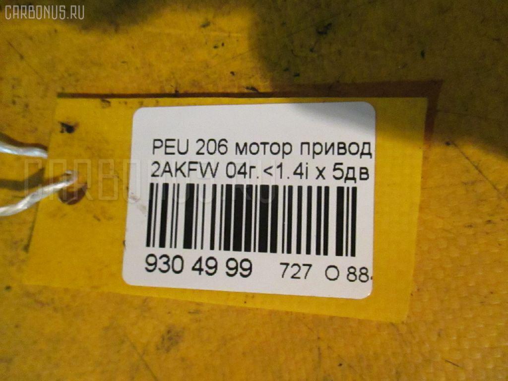 Мотор привода дворников PEUGEOT 206 2AKFW Фото 4
