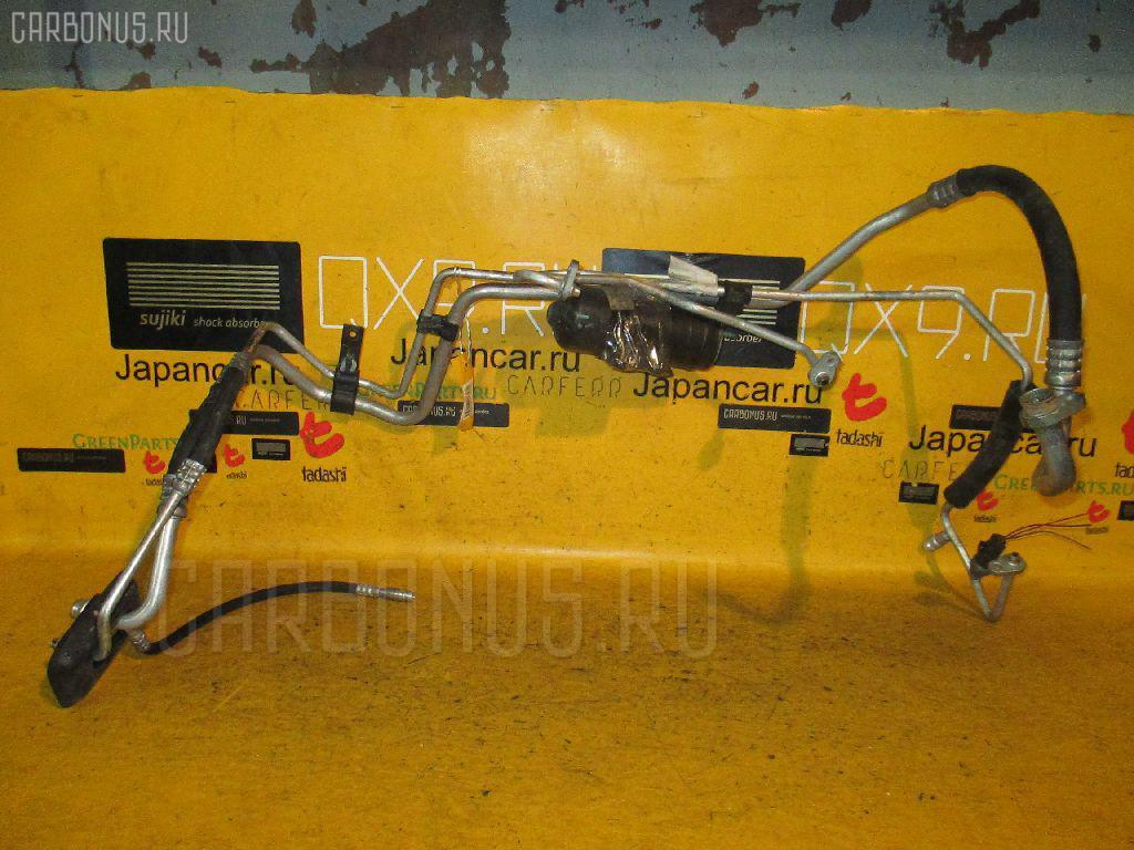 Шланг кондиционера PEUGEOT 206 2AKFW KFW-TU3JP Фото 1