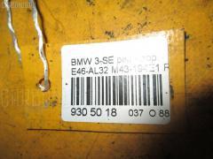 Редуктор BMW 3-SERIES E46-AL32 M43-194E1 Фото 5