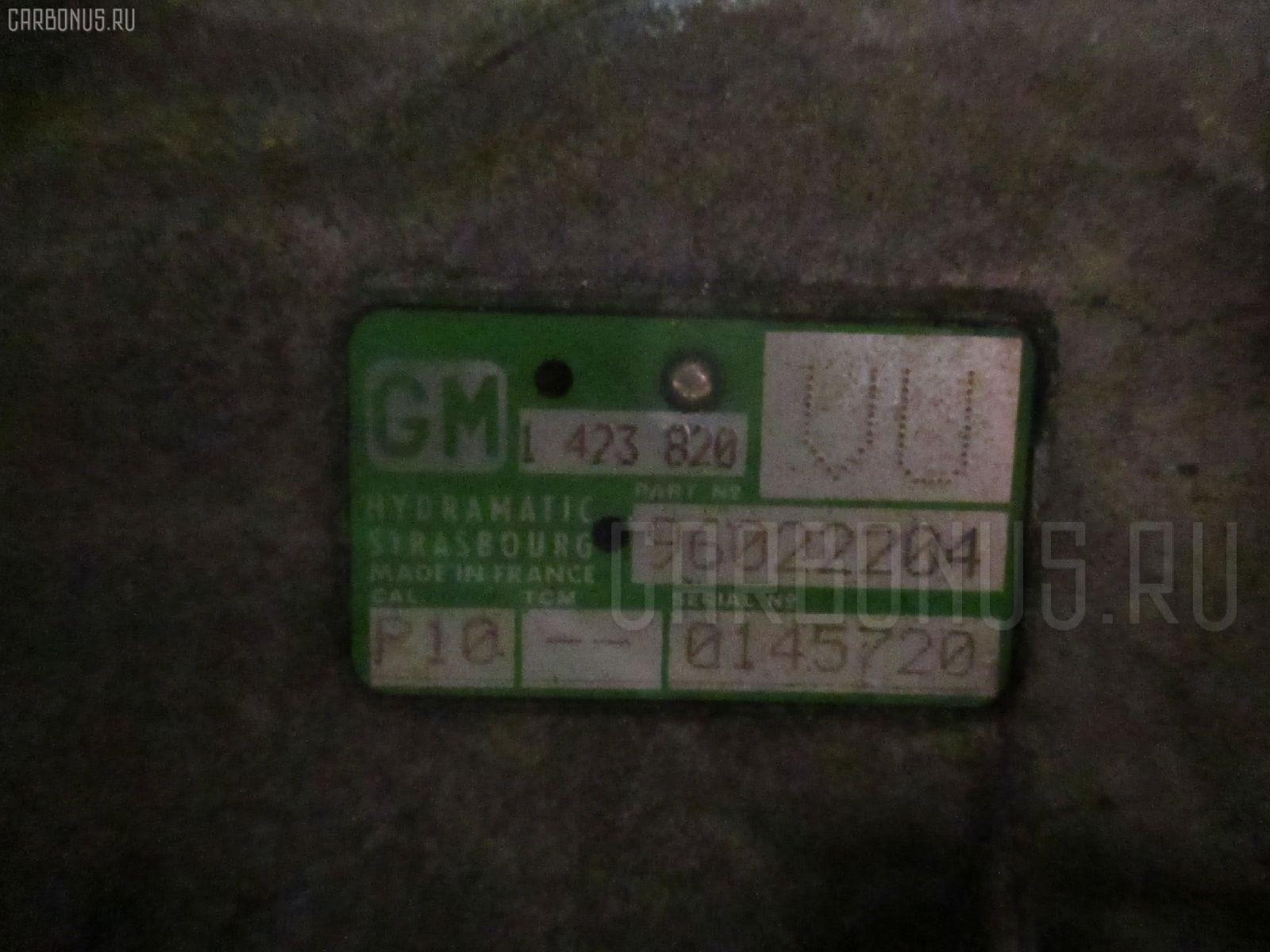КПП автоматическая BMW 3-SERIES E46-AP32 M43-194E1 Фото 4