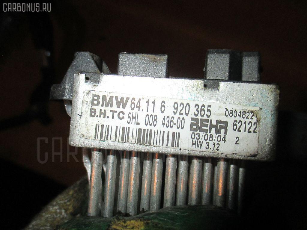 Регулятор скорости мотора отопителя BMW 3-SERIES E46-AP32 M43-194E1. Фото 3