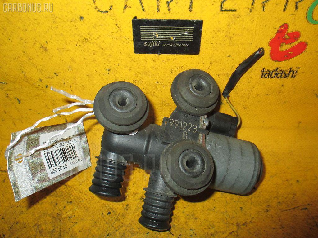 Клапан отопителя BMW 3-SERIES E46-AP32 M43-194E1 Фото 2