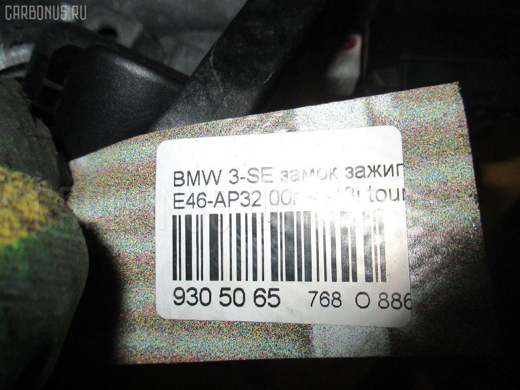 Замок зажигания BMW 3-SERIES E46-AP32 M43-194E1 Фото 3